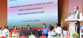 'North East Circuit: Imphal & Khongjom' in Manipur inaugurated today